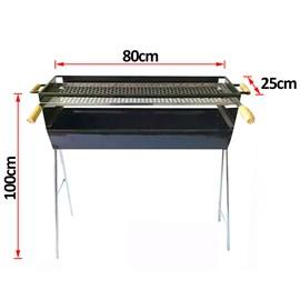 Churrasqueira Para Espetinhos Aço Carbono Com Grelha